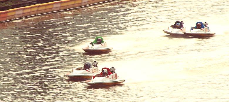 競艇のレース傾向を読めば無敵!初日から最終日にかけての狙い方