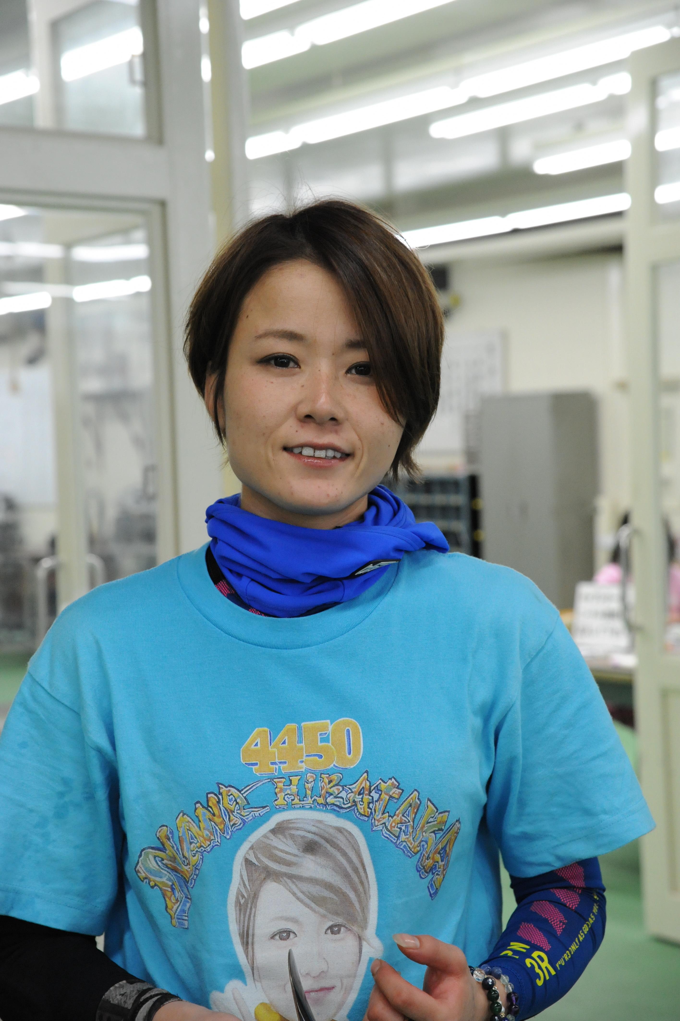 競艇選手 平高奈菜