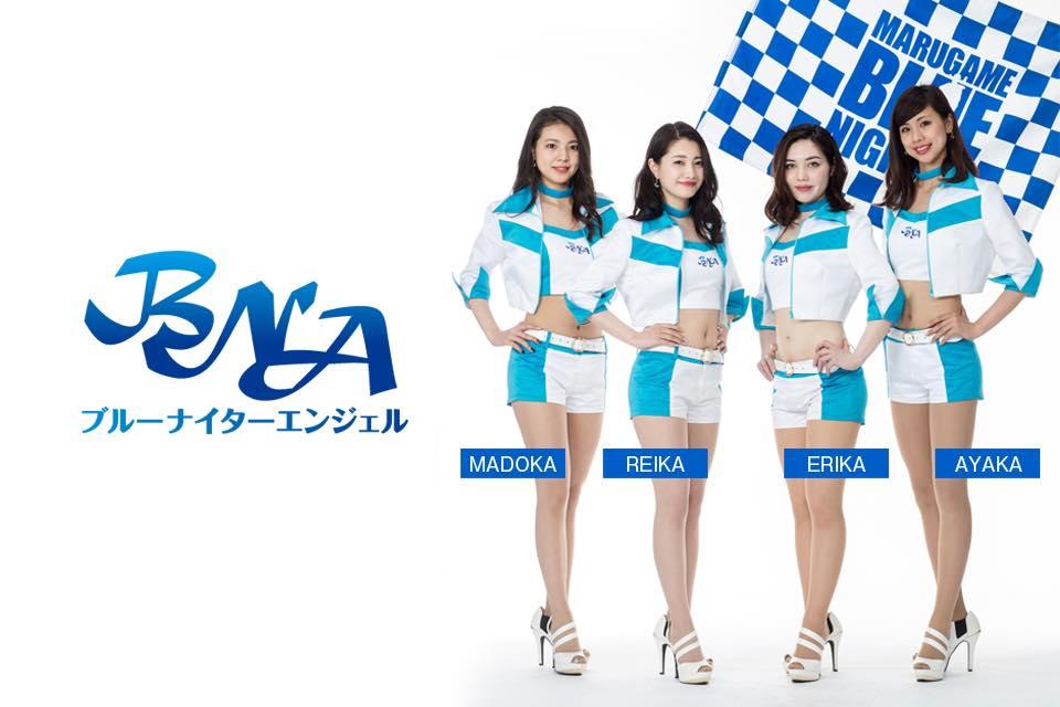 【競艇予想・丸亀】ブルーナイターエンジェルカップ(2018.7.19)3日目の買い目はコレ!