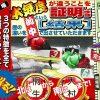 競艇予想サイト「競艇ライフ」の口コミ・検証公開中!