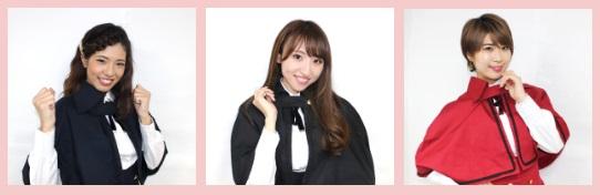 ボートレース蒲郡専属ユニットMira☆Crew