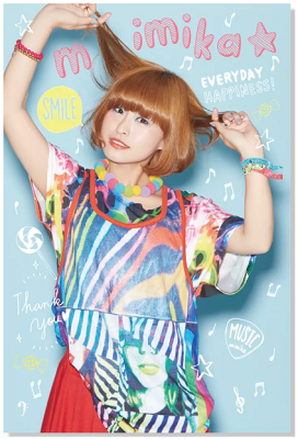 シンガーソングライター「mimika」