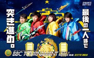 【若松競艇】G1 BBCトーナメント(2020.12.03~)の事前展望と注目選手